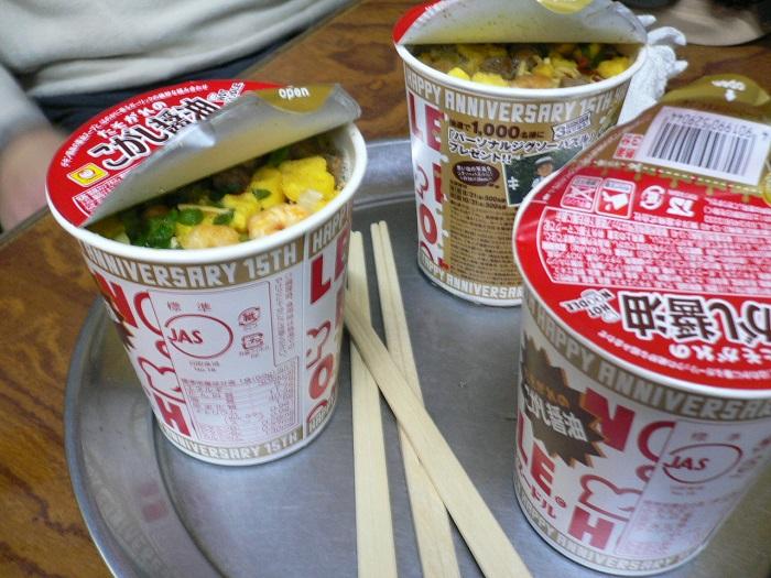 Cup_noodles_by_hirotomo_at_Mount_Fuji